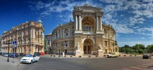 (Русский) Следующая конференция пройдет 6-8 октября 2016 года в г.Одесса